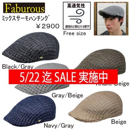 87bcd7b6b9535 Hats   Cap Flat cap Mix Flat cap Adjustment Tape Attached Preeminent ...