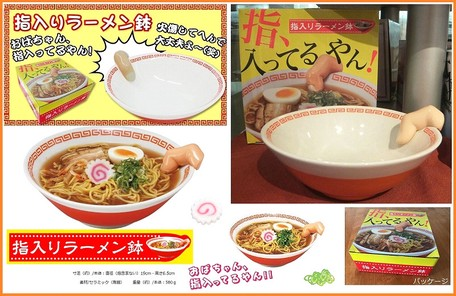 Ramen | Export Japanese products to the world at wholesale