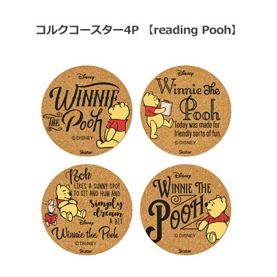 WORLD OF SPORTS  SET OF 4 COASTERS RUBBER WITH FABRIC TOP