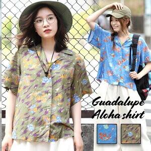 Loupe Aloha Shirt Thin Leisurely Mexico | Export Japanese