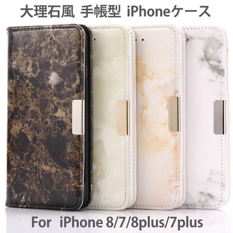 Notebook Type Smartphone Case Marble Marble Phone Case