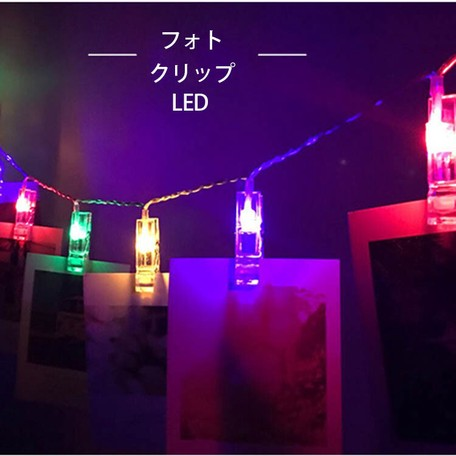Led Clip Light Tree Decoration Modern