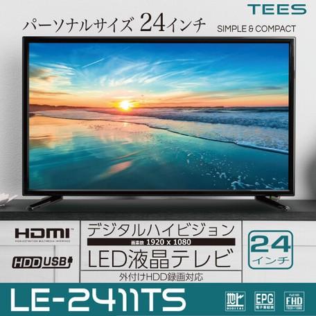 外 付け hdd テレビ