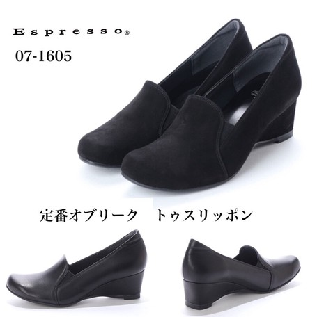 3E Brick Opera Wedged Pumps   Export Japanese products to ...