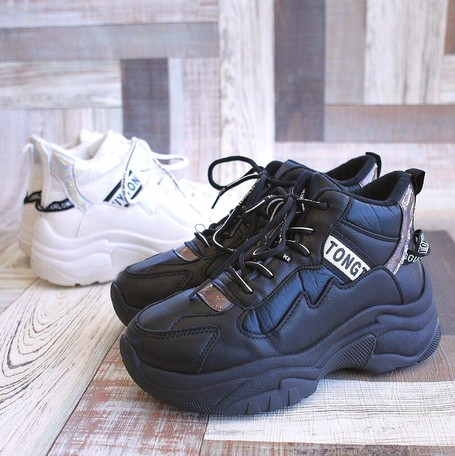 Sneaker Sneaker Ladies Wide Shoe