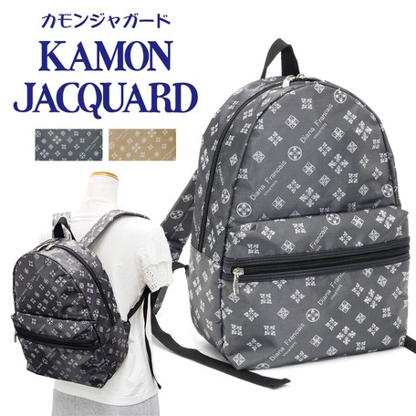 Monogram Jacquard Backpack S S Export Japanese Products To The World At Wholesale Prices Super Delivery