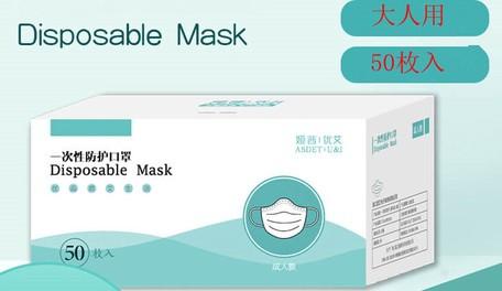 中国 産 マスク