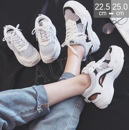 Sneaker Ladies Mesh Shoes Watermark