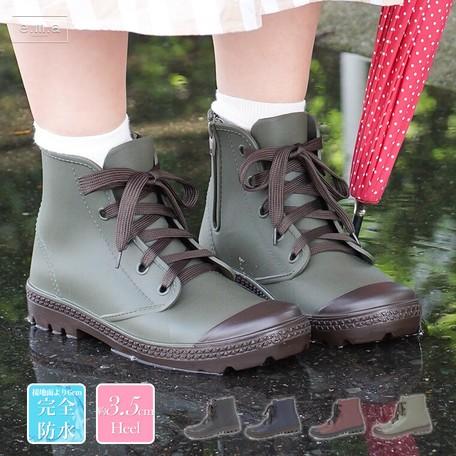 Lace Rain Footwear Rain Boots Short
