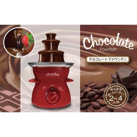 ファウンテン チョコレート