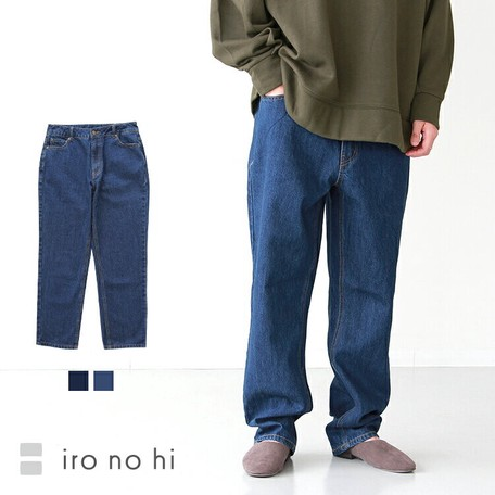 Denim Cigarette Pants Export Japanese Products To The World At Wholesale Prices Super Delivery