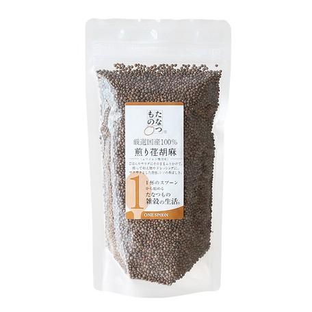 煎り荏胡麻 140gの商品ページ|卸・仕入れサイト【スーパーデリバリー】