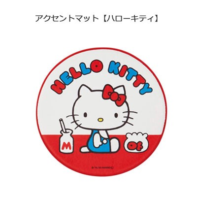 SKATER HELLO KITTY SILICONE PLACEMATS S31455