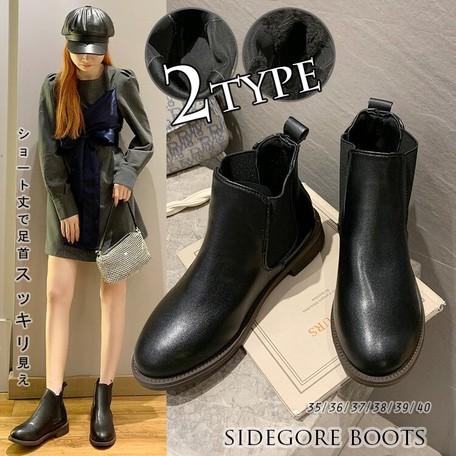 Ladies Shoe Boots Heel Commuting Going